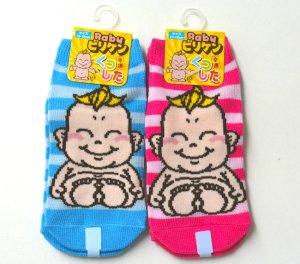 画像1: Babyビリケン靴下 13〜18cm (単品)