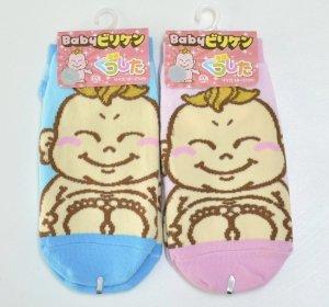 画像1: Babyビリケン靴下 18〜21cm